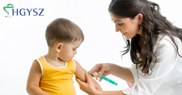 Új védőoltási program Ausztráliában