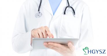 A magyar gyógyszerellátás az Európai Egészségügyi Fogyasztói index tükrében