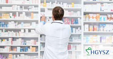 Az OGYÉI 2018-19-es évkönyvének gyógyszertárakkal kapcsolatos érdekességei